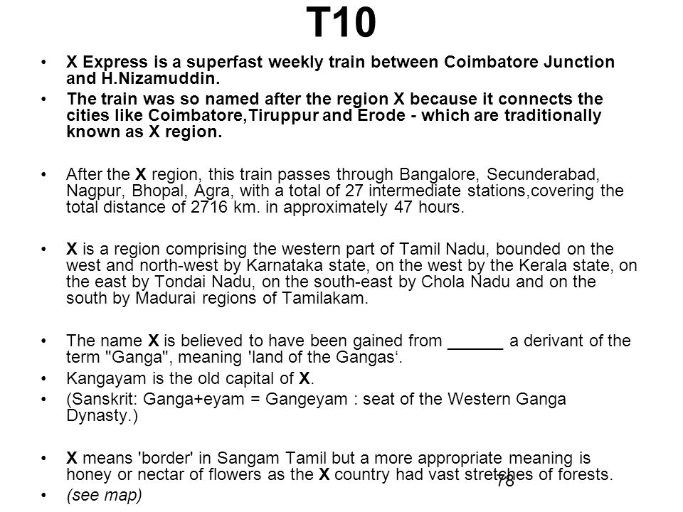 T10 X Express is a superfast weekly train between Coimbatore Junction and H.Nizamuddin.