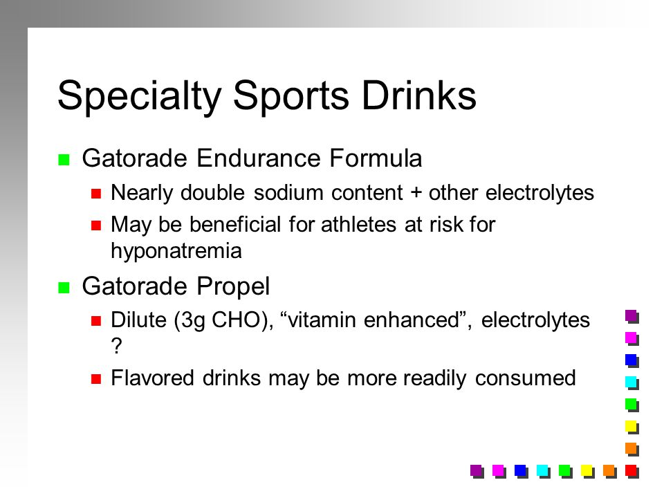 Specialty Sports Drinks