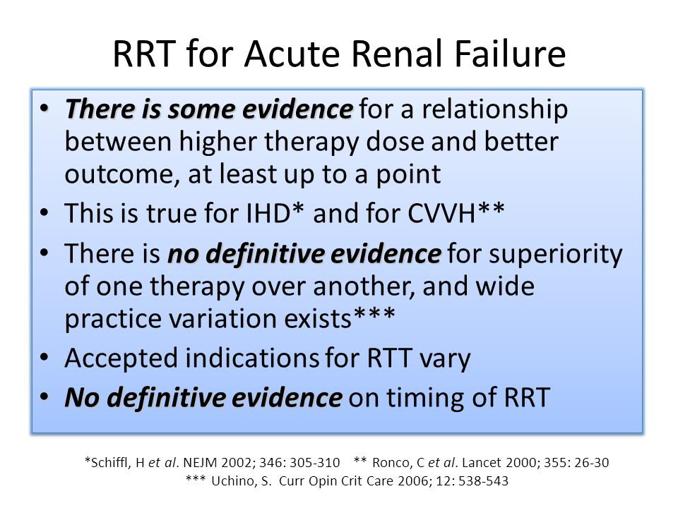 RRT for Acute Renal Failure
