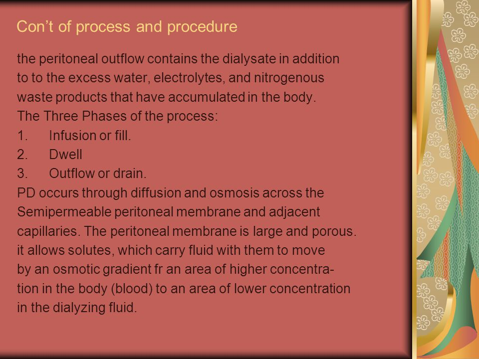 Con't of process and procedure