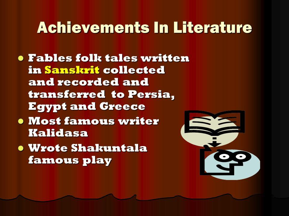 Achievements In Literature