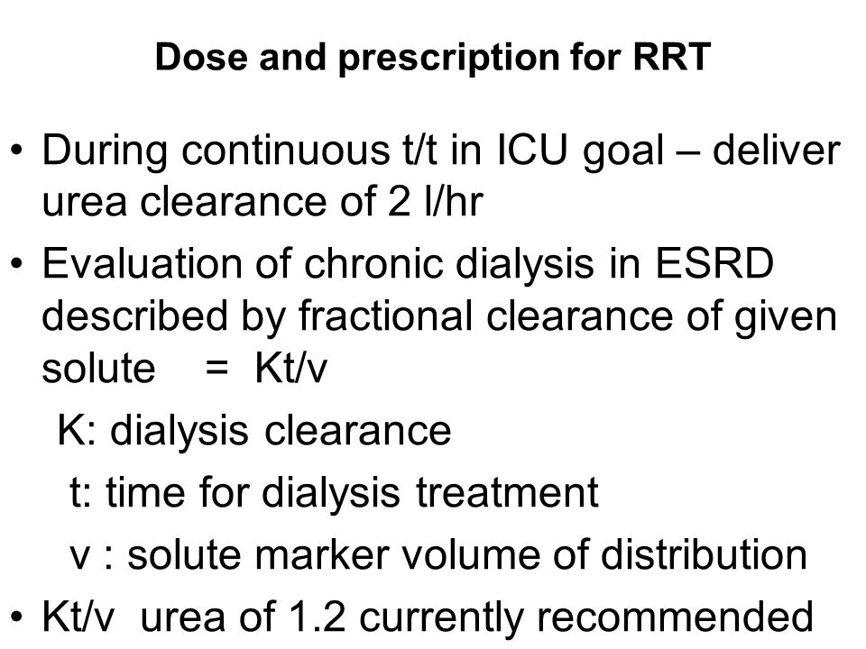 Dose and prescription for RRT