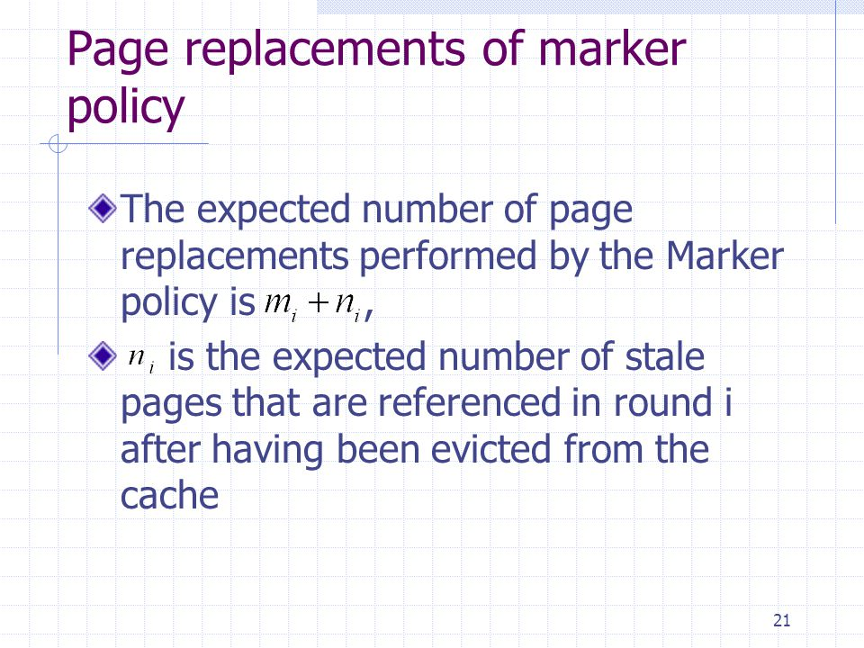 Page replacements of marker policy