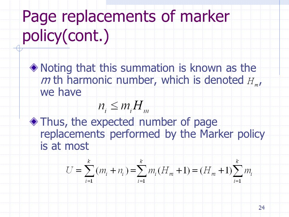 Page replacements of marker policy(cont.)