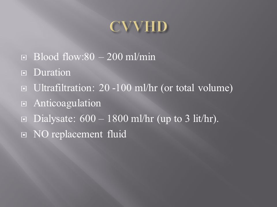 CVVHD Blood flow:80 – 200 ml/min Duration
