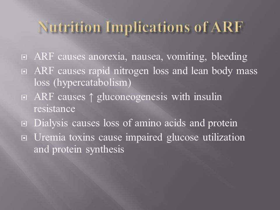 Nutrition Implications of ARF