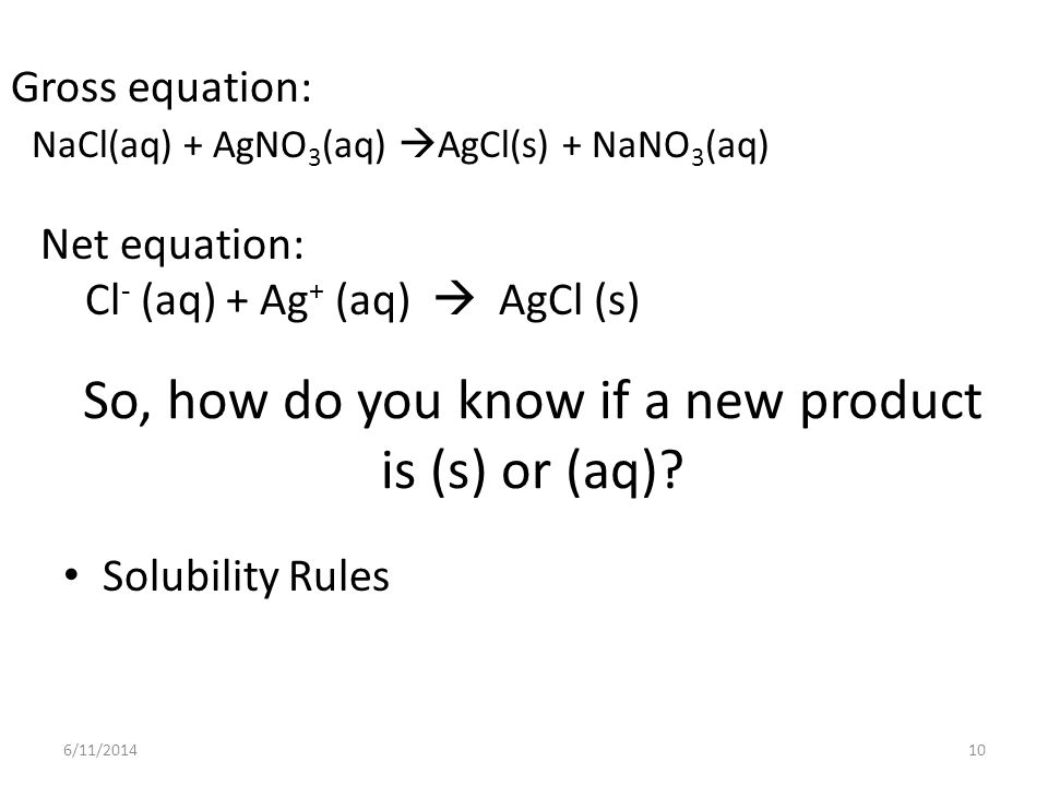 So, how do you know if a new product is (s) or (aq)