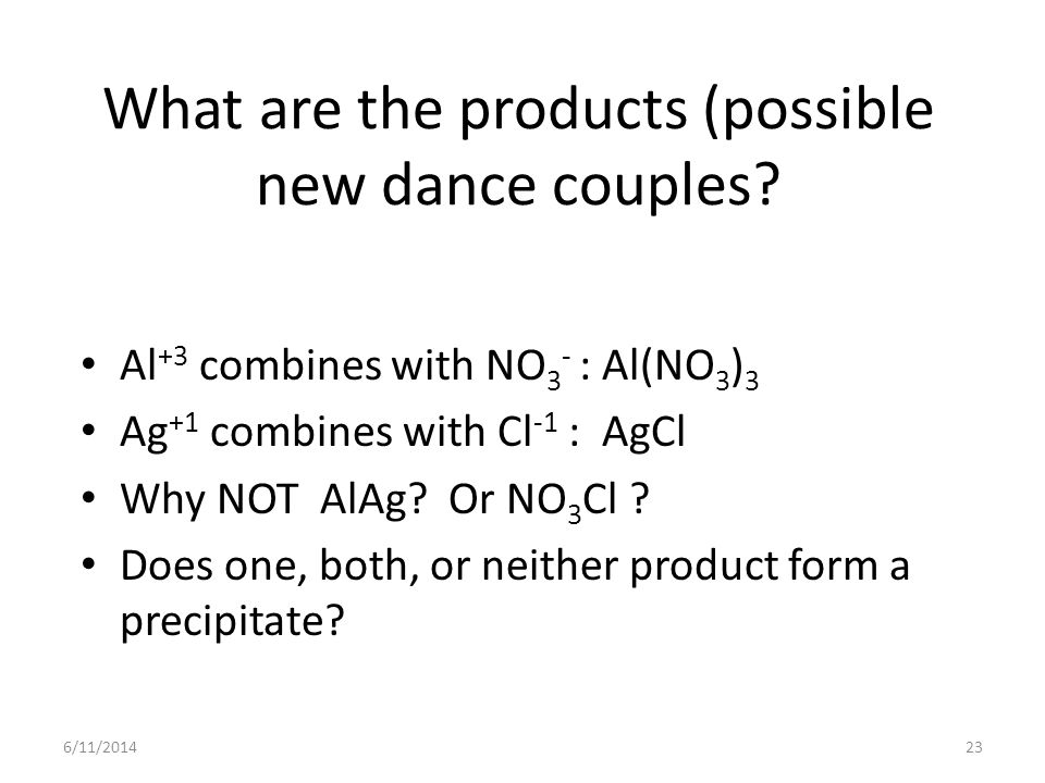 What are the products (possible new dance couples