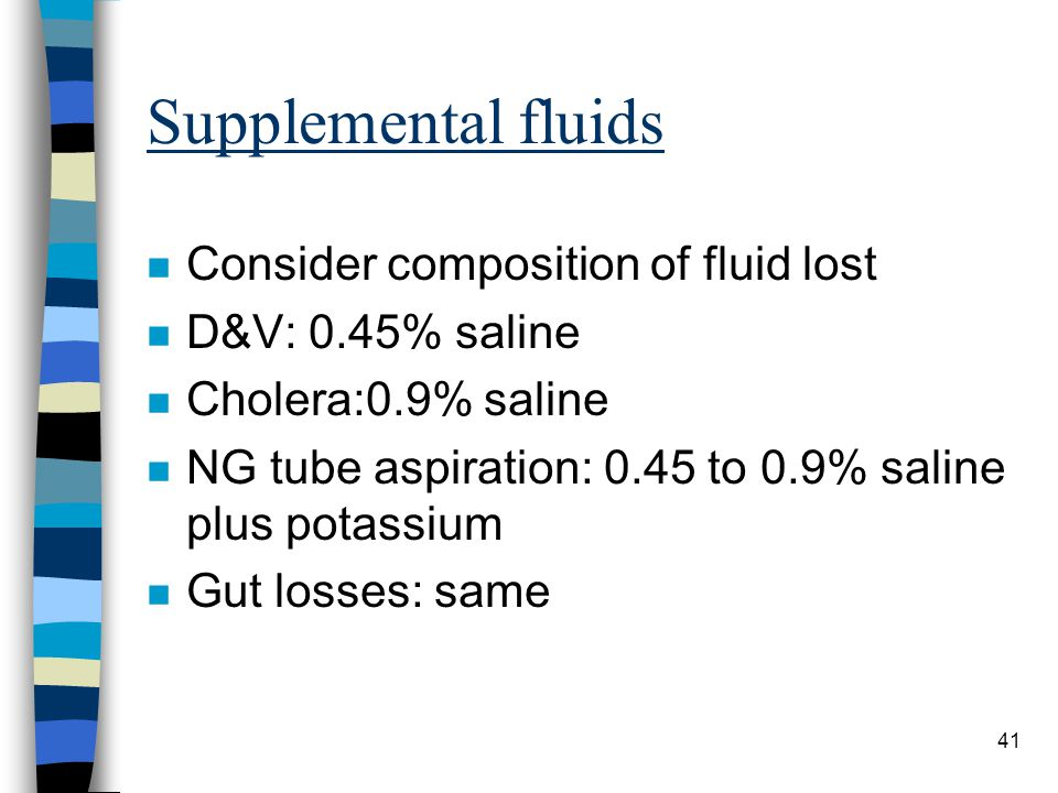Supplemental fluids Consider composition of fluid lost