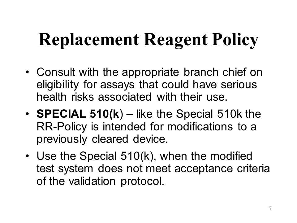 Replacement Reagent Policy