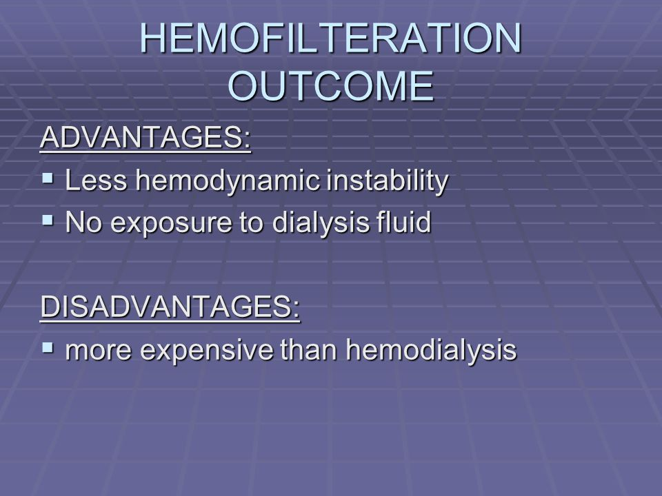 HEMOFILTERATION OUTCOME