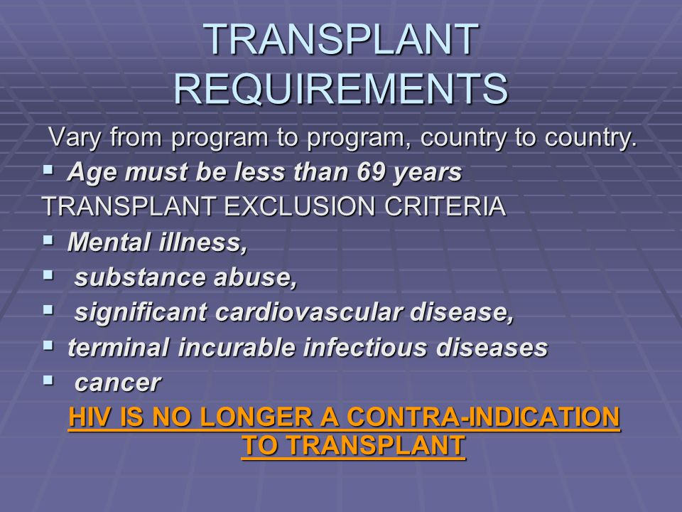 TRANSPLANT REQUIREMENTS