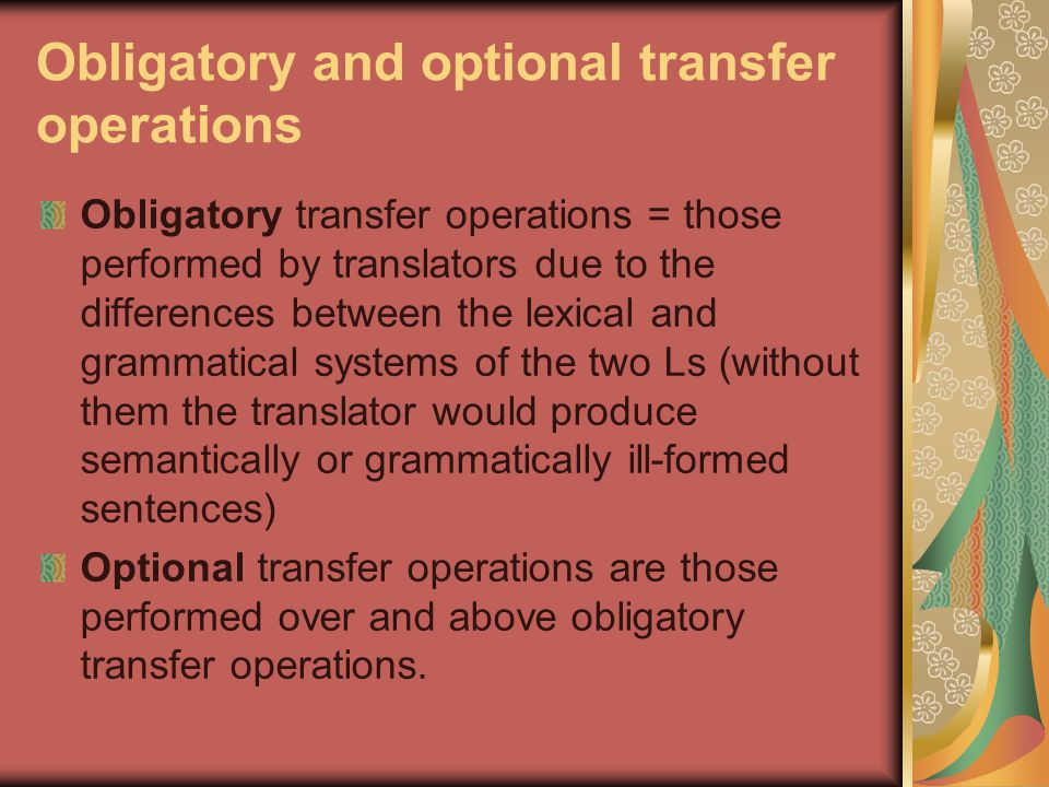 Obligatory and optional transfer operations