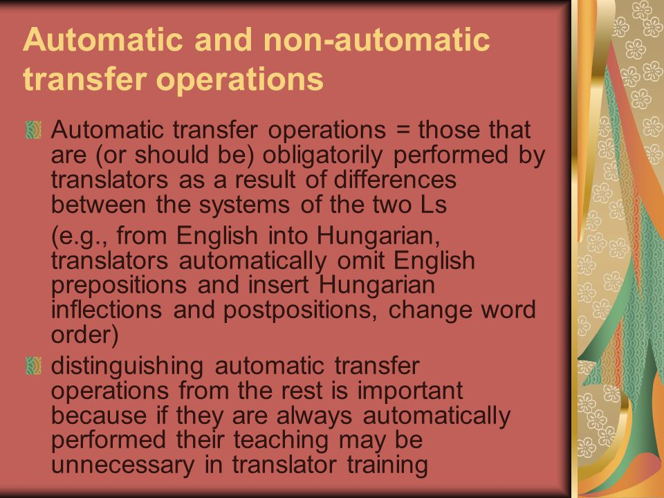 Automatic and non-automatic transfer operations