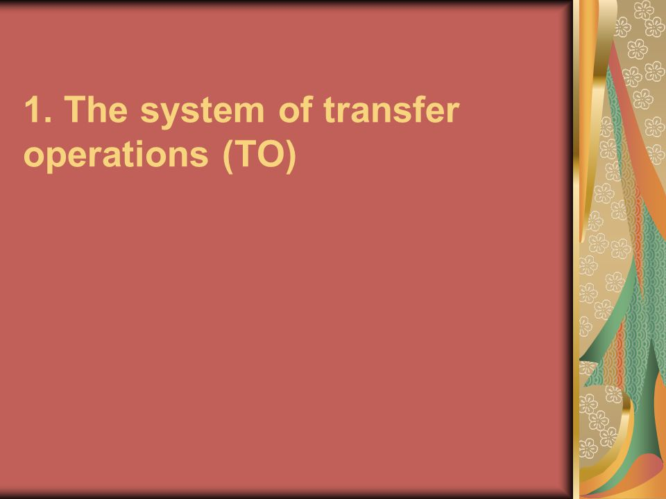 1. The system of transfer operations (TO)