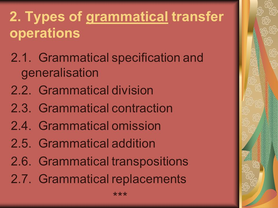 2. Types of grammatical transfer operations
