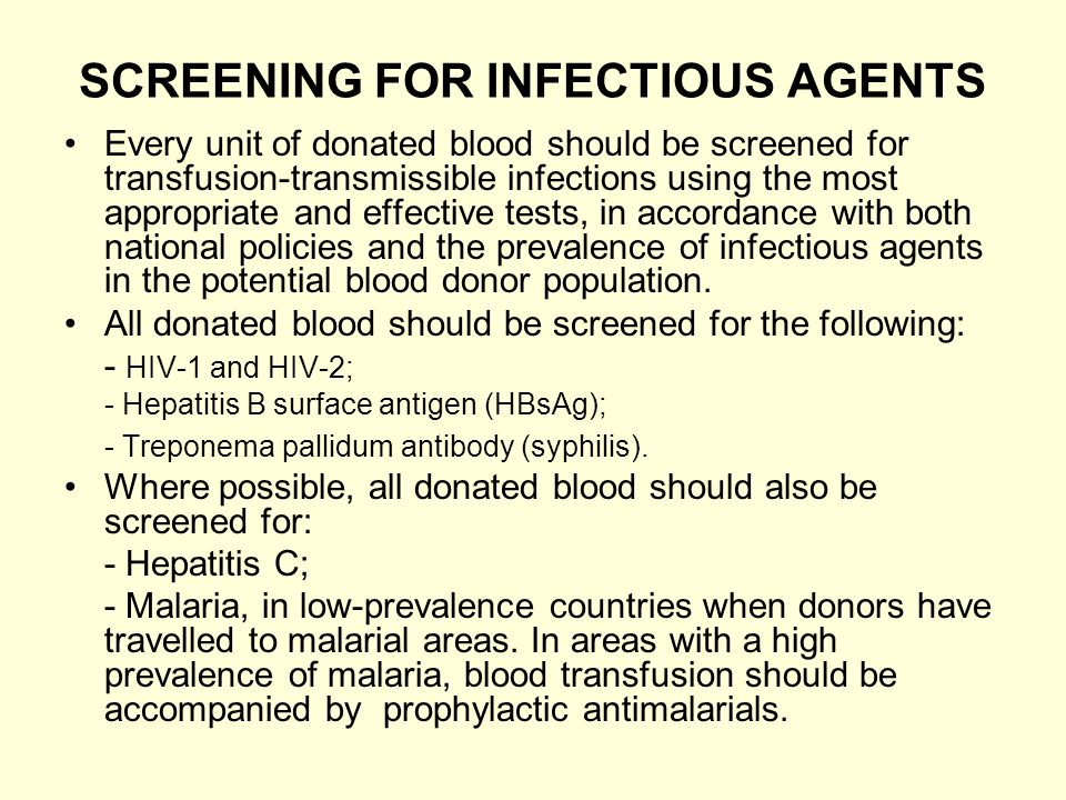 SCREENING FOR INFECTIOUS AGENTS