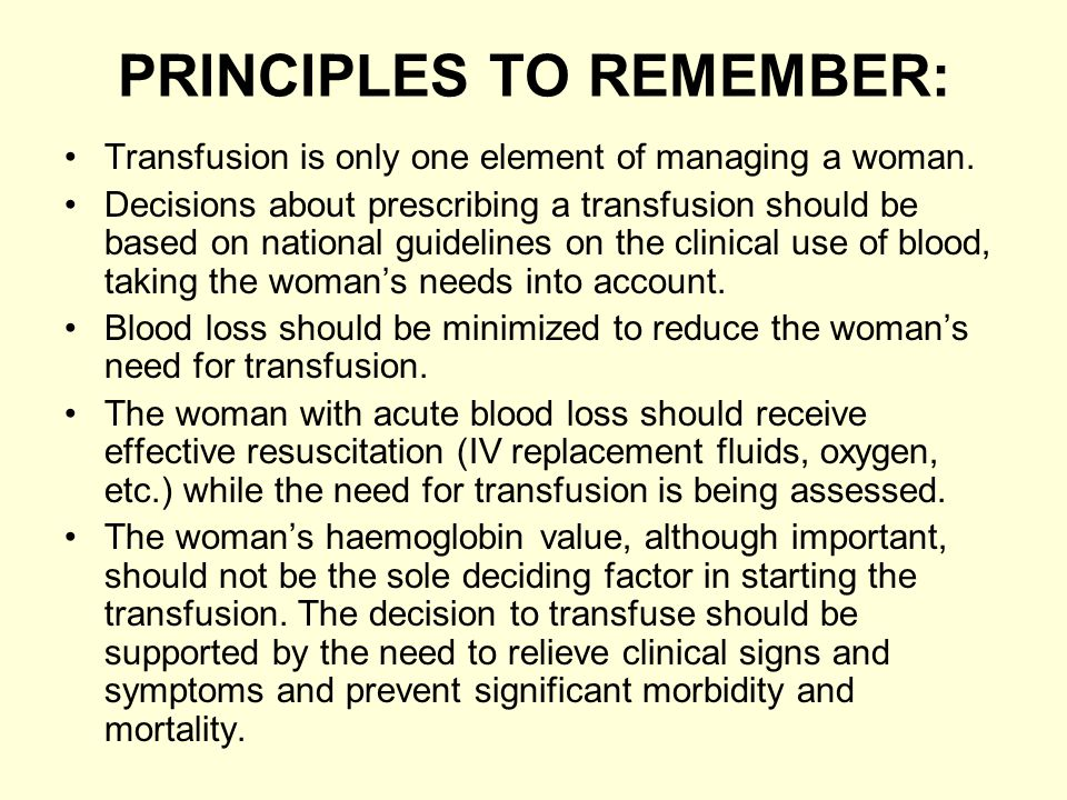 PRINCIPLES TO REMEMBER:
