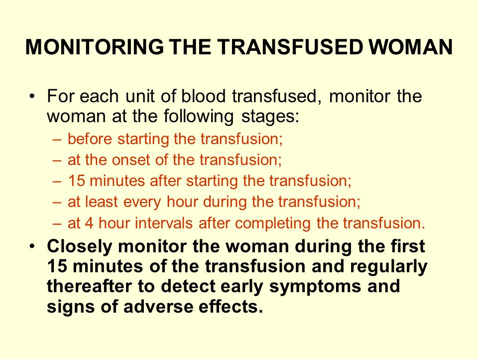MONITORING THE TRANSFUSED WOMAN