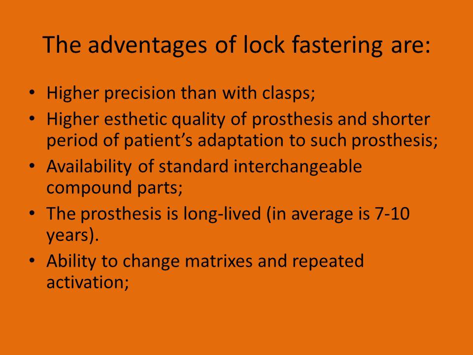 The adventages of lock fastering are: