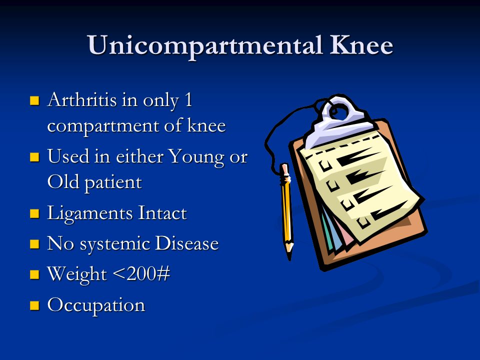 Unicompartmental Knee