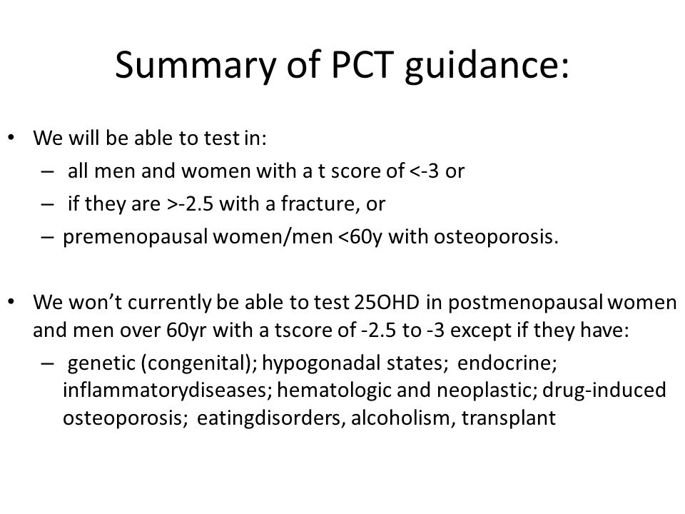 Summary of PCT guidance: