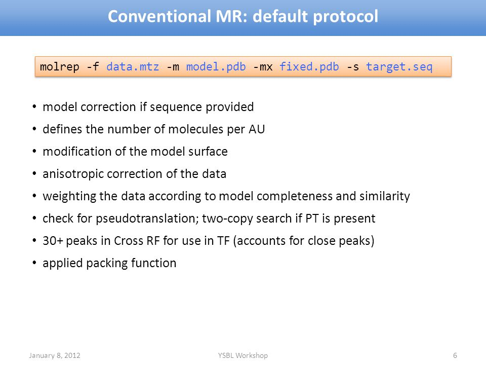 Conventional MR: default protocol