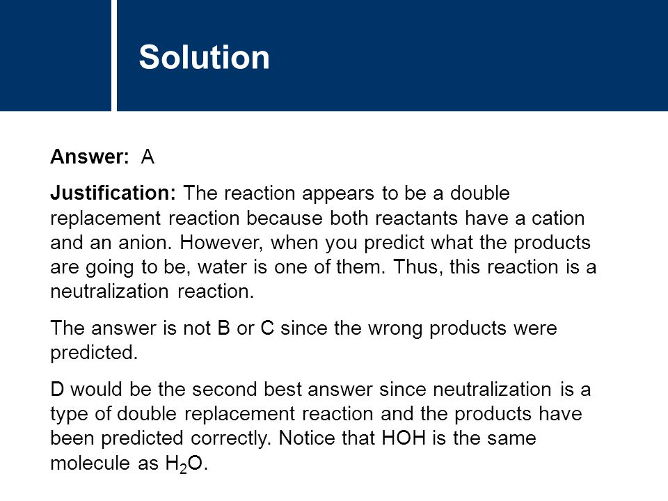 Solution Answer: A.