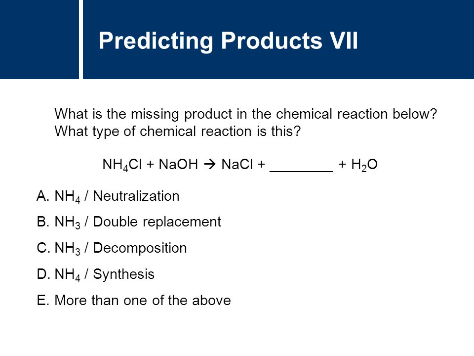 Predicting Products VII