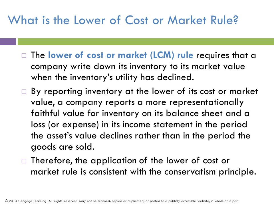 What is the Lower of Cost or Market Rule