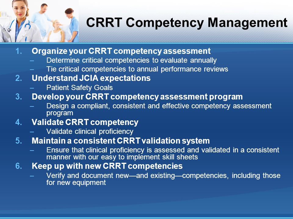 CRRT Competency Management