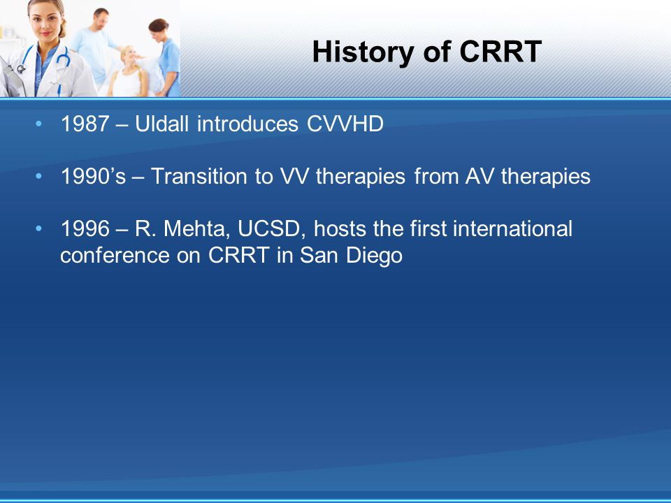 History of CRRT 1987 – Uldall introduces CVVHD