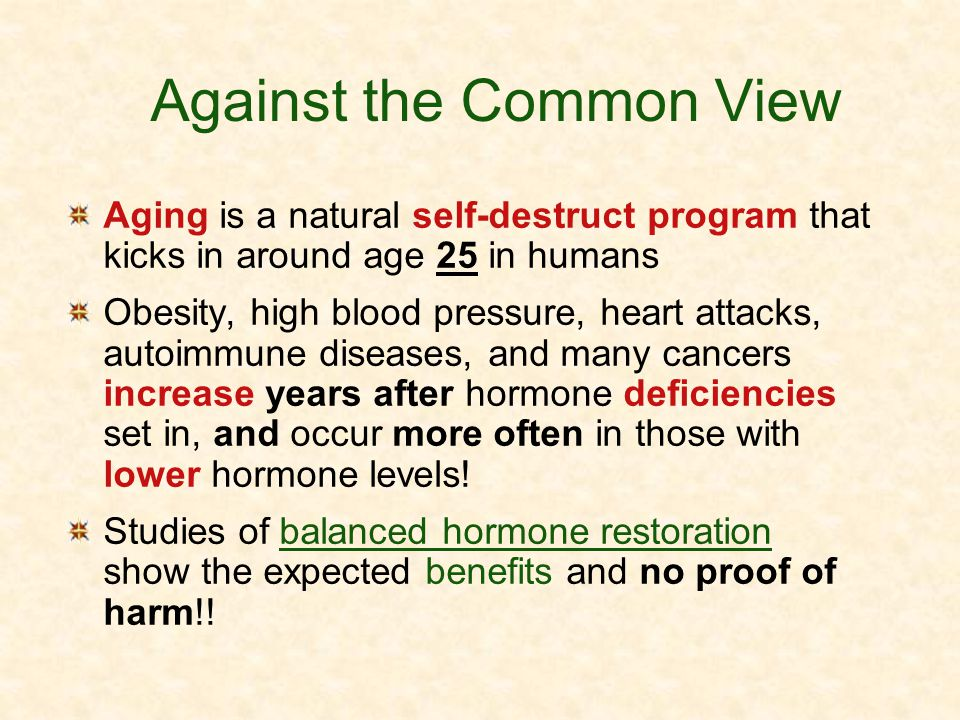 Against the Common View