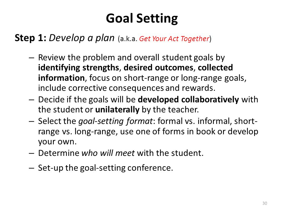 Goal Setting Step 1: Develop a plan (a.k.a. Get Your Act Together)