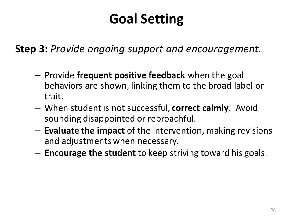 Goal Setting Step 3: Provide ongoing support and encouragement.