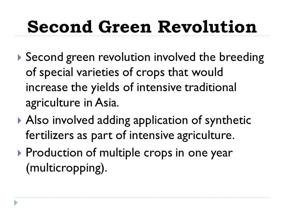 Second Green Revolution