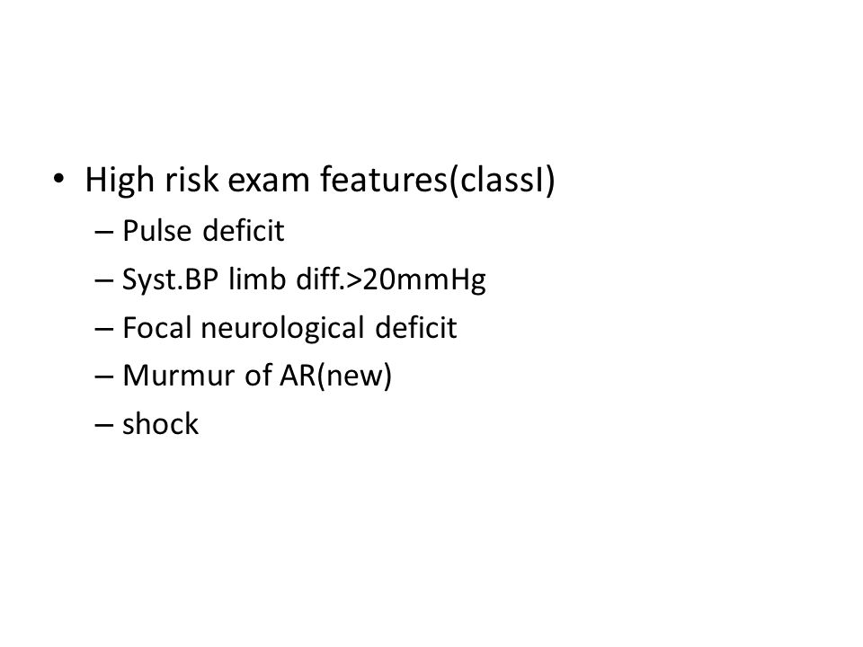 High risk exam features(classI)