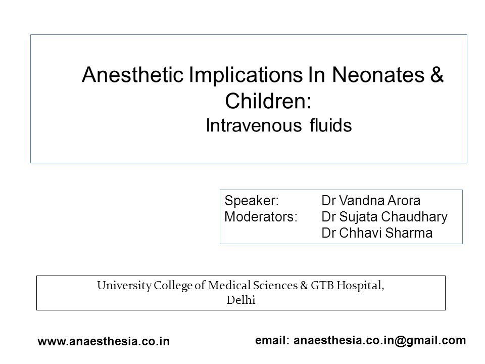 Anesthetic Implications In Neonates & Children: Intravenous fluids