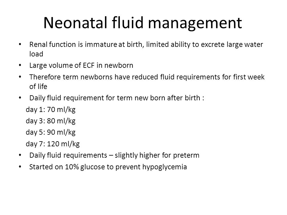 Neonatal fluid management