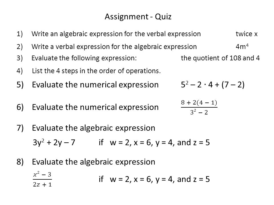 Evaluate the numerical expression 52 – 2 ∙ 4 + (7 – 2)