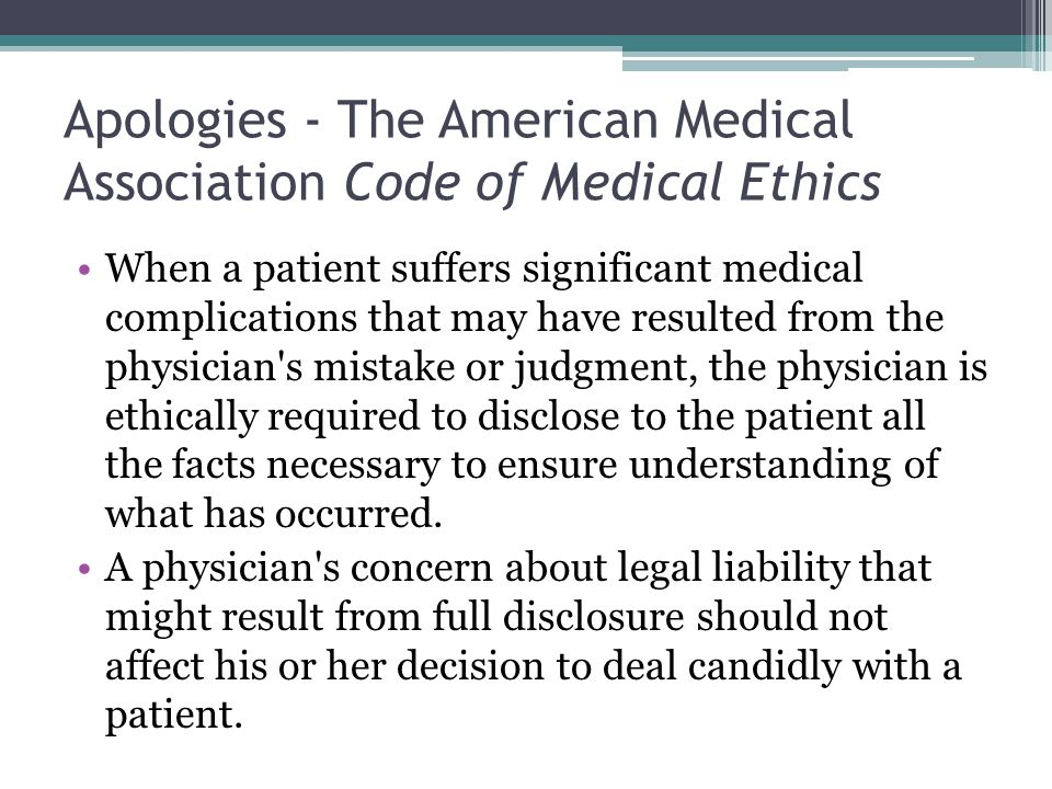 Apologies - The American Medical Association Code of Medical Ethics