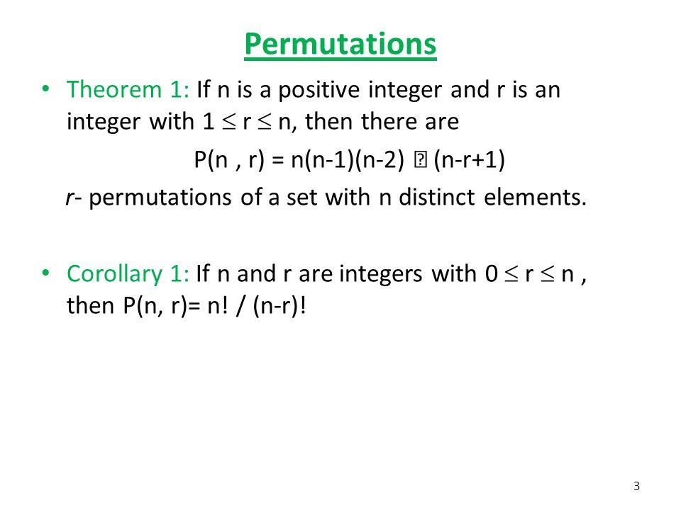 P(n , r) = n(n-1)(n-2) ‥ (n-r+1)