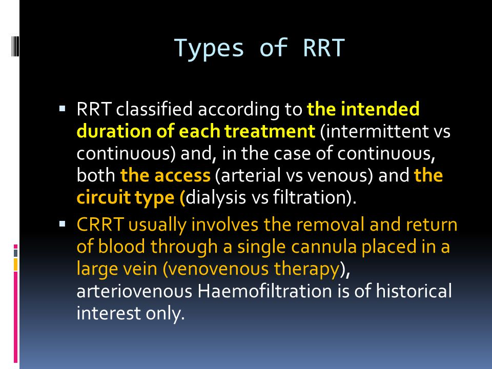 Types of RRT