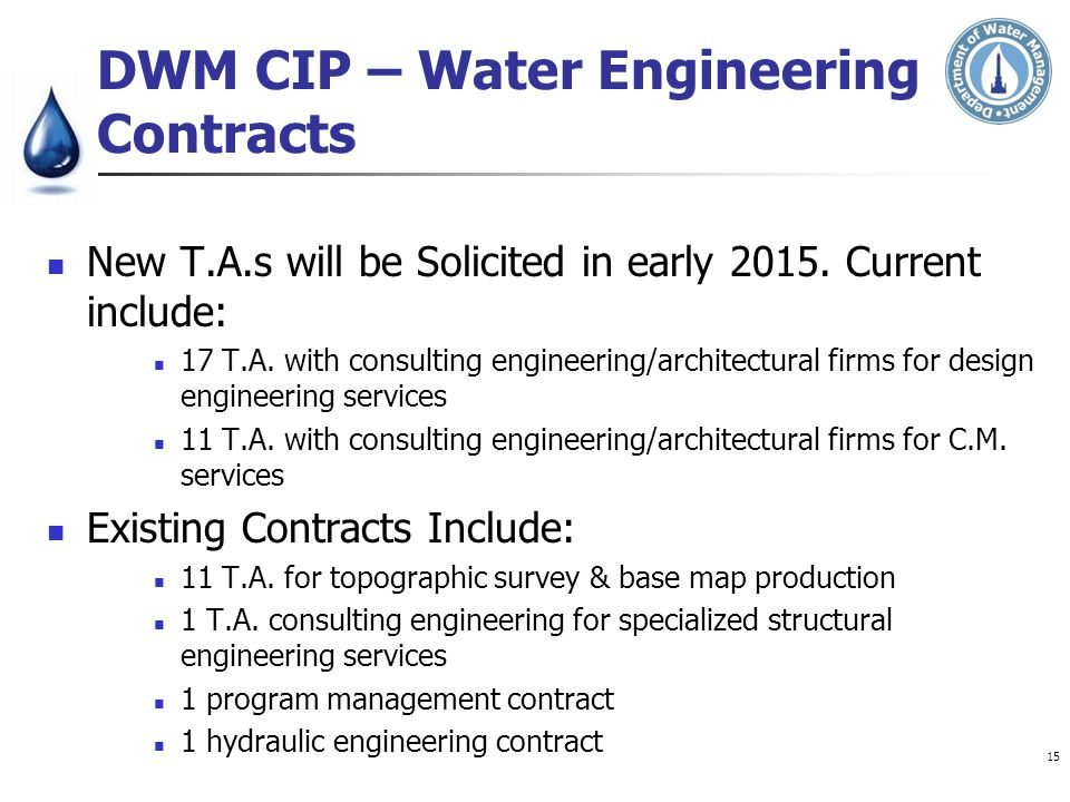 DWM CIP – Water Engineering Contracts