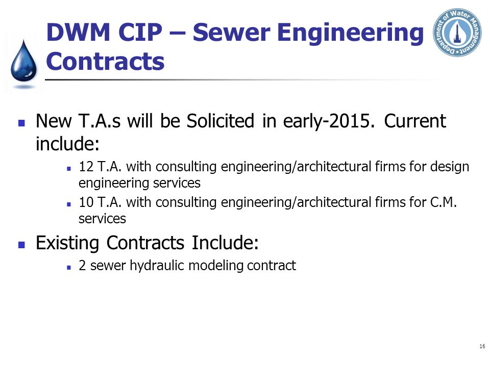 DWM CIP – Sewer Engineering Contracts