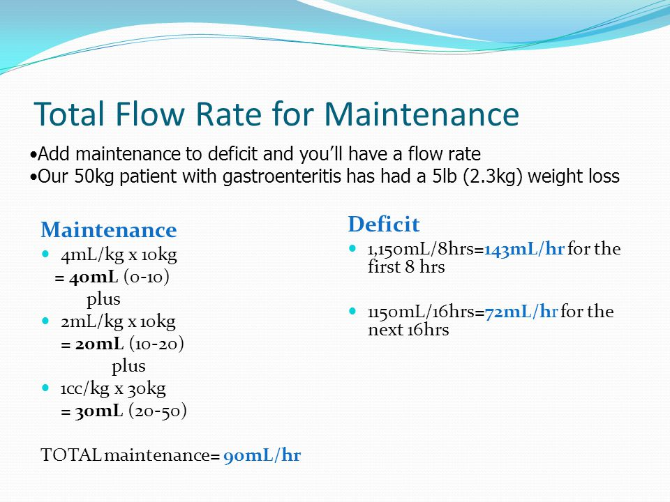 Total Flow Rate for Maintenance