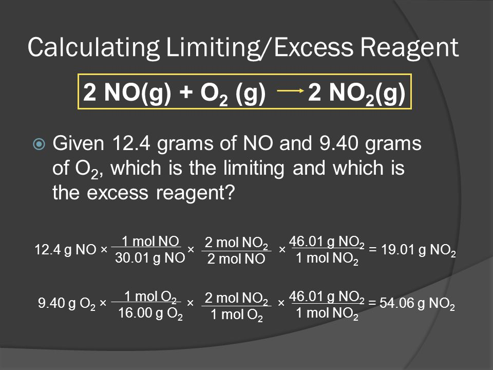 how to find limiting reagent and excess reagent