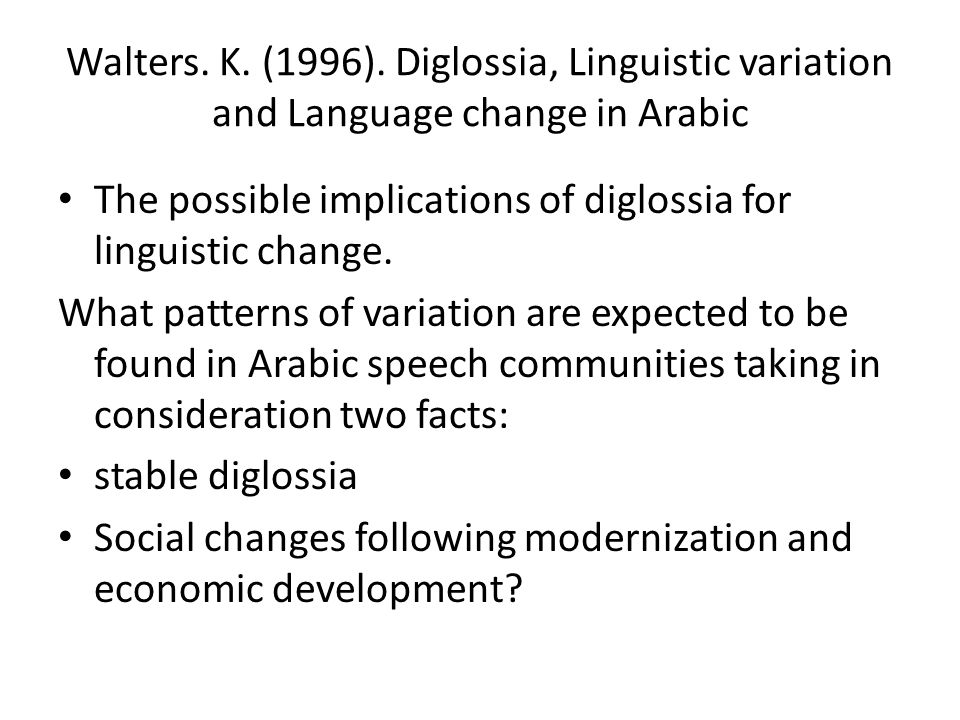 The possible implications of diglossia for linguistic change.