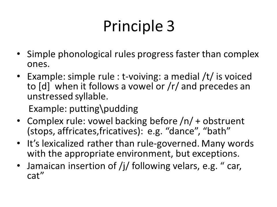 Principle 3 Simple phonological rules progress faster than complex ones.