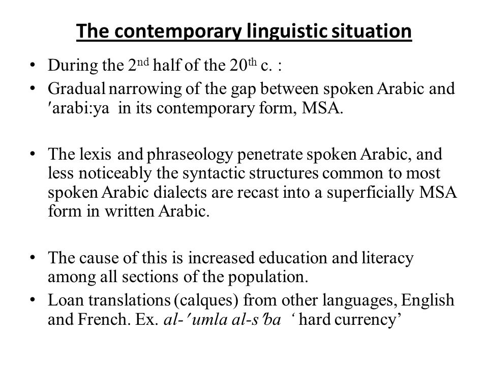 The contemporary linguistic situation